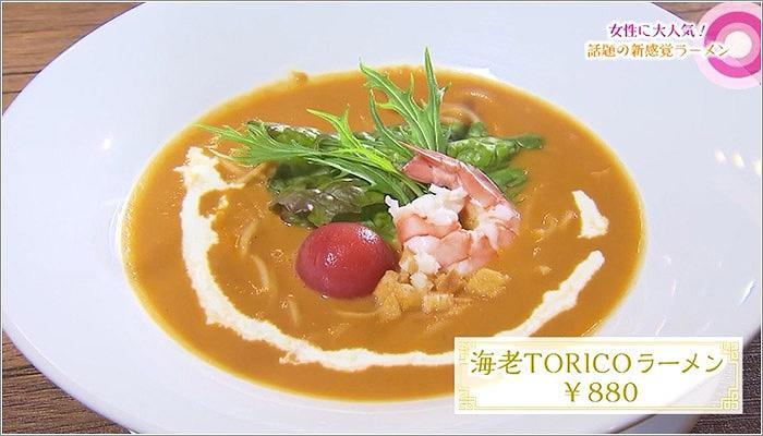 02 海老TORICOラーメン