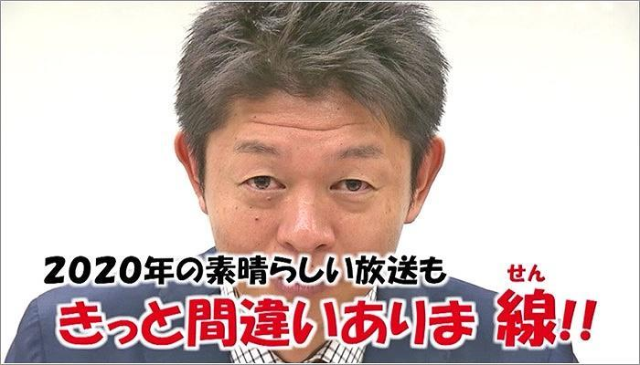 09 U-dokiについて語る島田さん