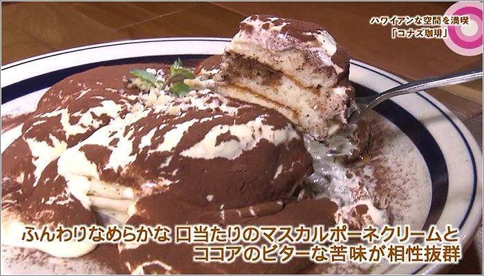 08 ティラミスパンケーキ