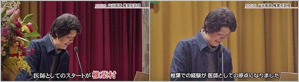 山元さんの講演の様子