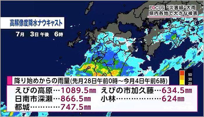 02 大雨時の気象レーダー