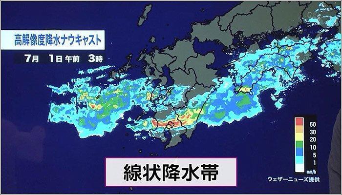 08 気象レーダーの線状降水帯の様子