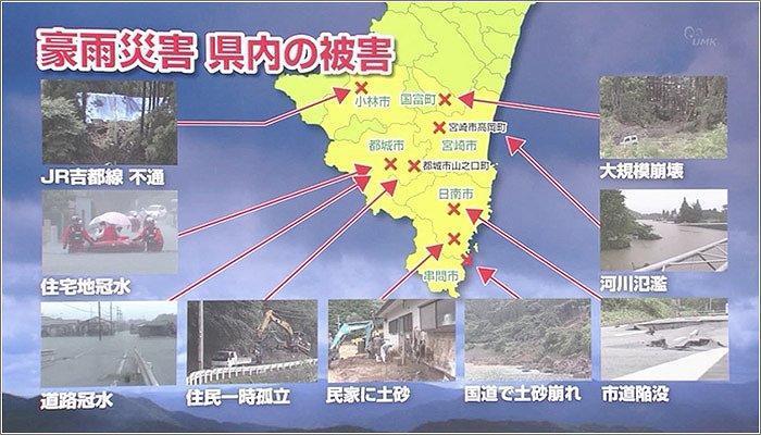 10 豪雨災害 県内の被害マップ
