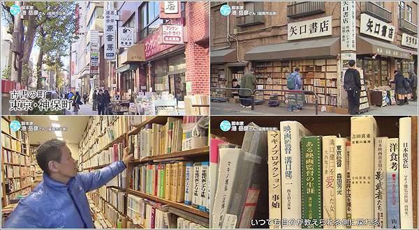 専門古書を取り扱う書店