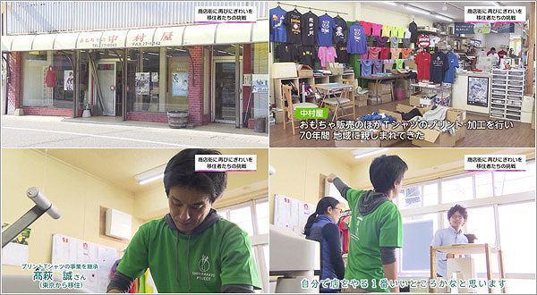 Tシャツ屋:髙萩さん