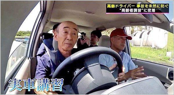 運転技能講習を受ける男性