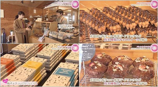 chocoholic roasteryの店内