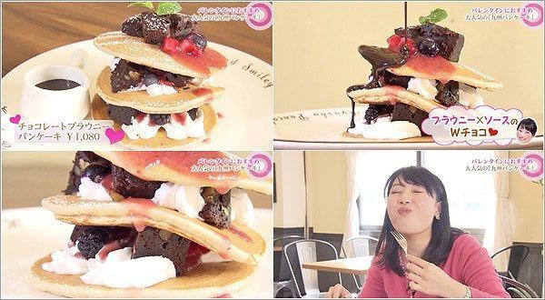 チョコレートブラウニーパンケーキ