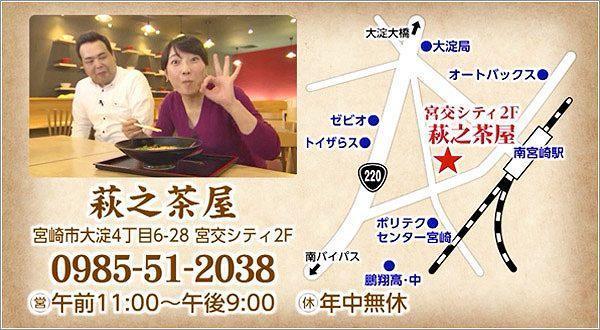 udoki_u_20190216_06.jpg