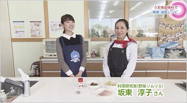 野菜ソムリエ)坂東淳子さん