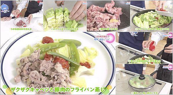 ザクザクキャベツと豚肉のフライパン蒸し