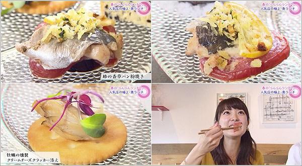 牡蠣の燻製 クリームチーズクラッカー添え
