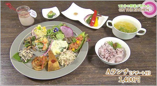 Aランチ(デザート付)