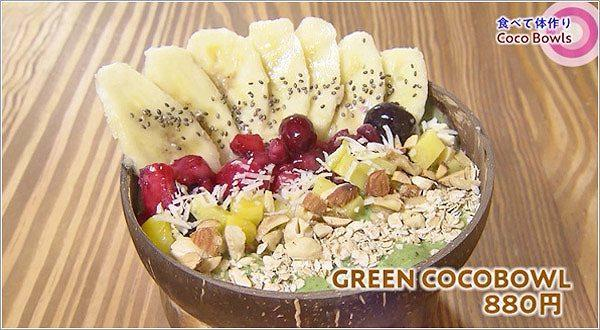 GREEN COCOBOWL