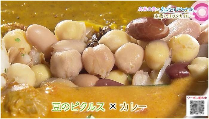 04 日替わり3種類のトッピングの一つ、豆のピクルス