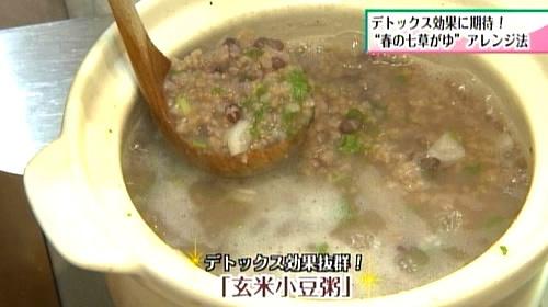 アレンジ 七草粥 子どもも一緒に美味しく食べられる♪中華雑炊風アレンジ七草粥