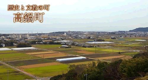 高鍋町癒しのスポット紹介(1月30日放送)|ゆーどきスタイル ...