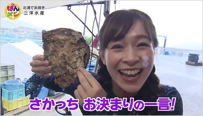 02 岩ガキ