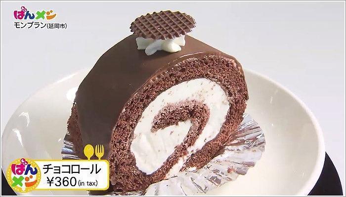 03 チョコロール