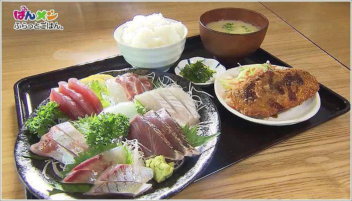 06 おまかせ盛お刺身定食