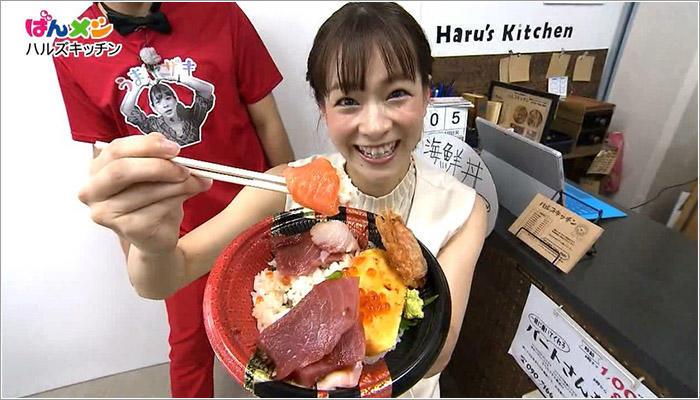 06 海鮮丼