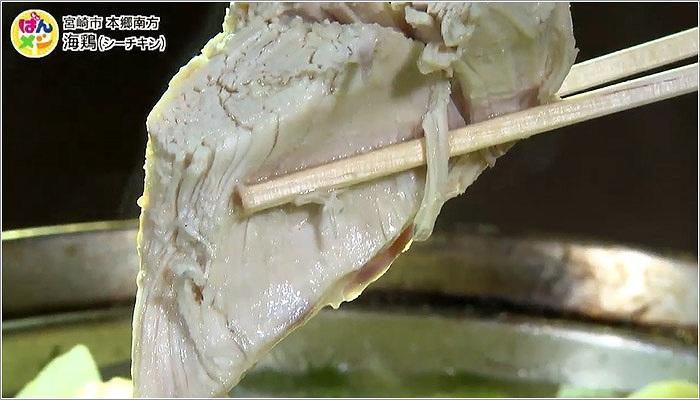 05 ホロホロの肉