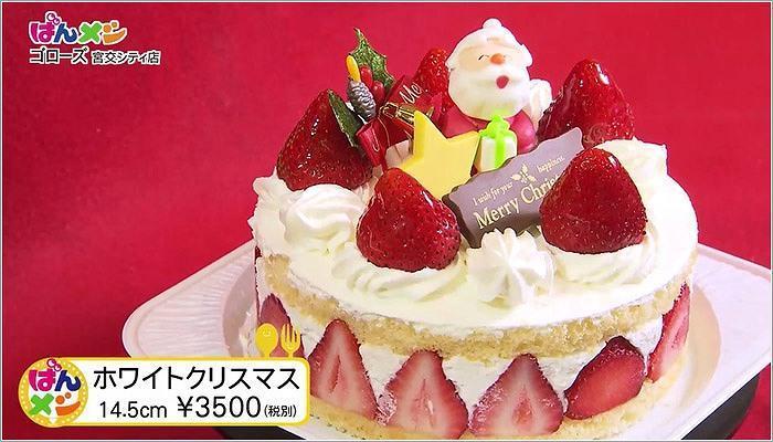 01 ホワイトクリスマス