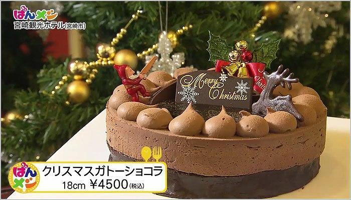 02 クリスマスガトーショコラ